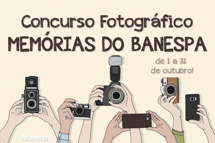 """Vem aí o Concurso Fotográfico """"Memórias do Banespa""""; Confira aqui o regulamento"""