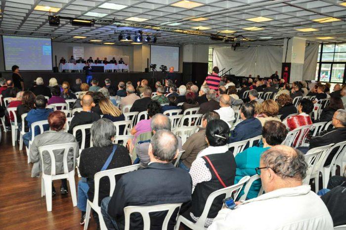 Banesprev convoca participantes para Assembleia Geral Ordinária