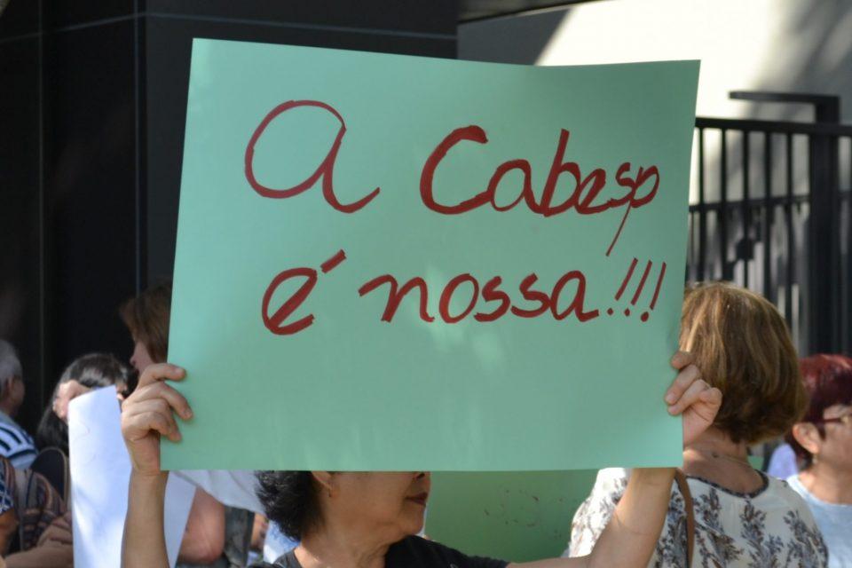 Cabesp: Exigimos a manutenção do direito de livre escolha