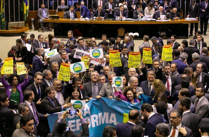 12 de Julho é Dia Nacional de Mobilização contra a Reforma da Previdência