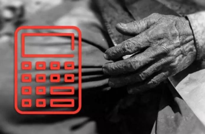 Aposentômetro: calcule e veja o que a Reforma da Previdência fará por você
