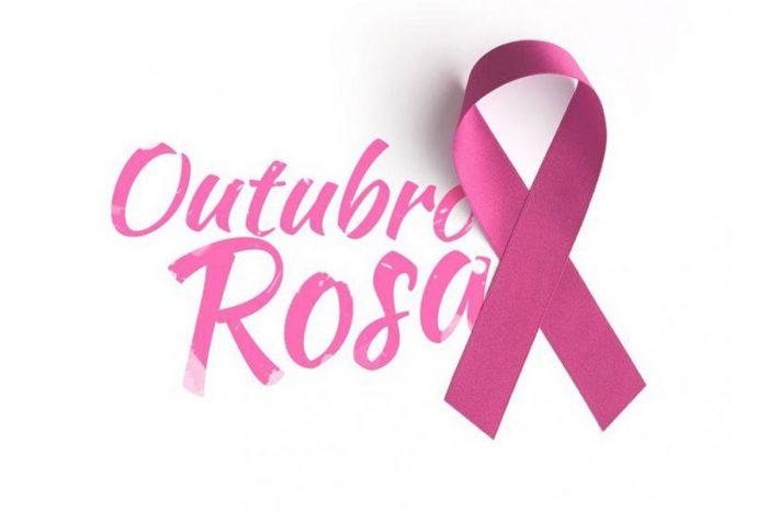Outubro Rosa: Santander isenta funcionárias de coparticipação em plano para alguns exames ginecológicos
