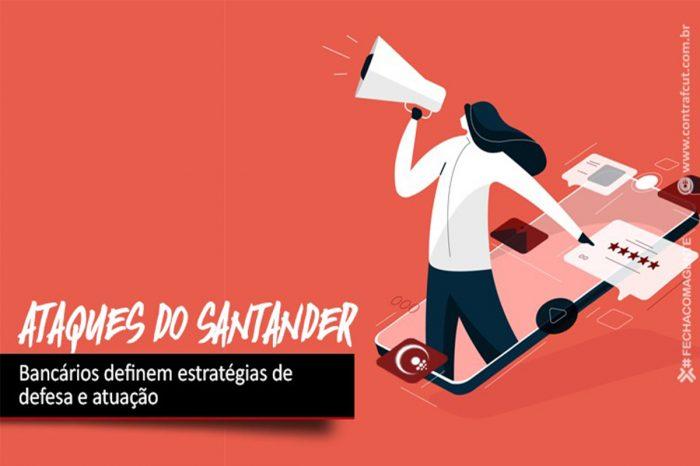 Bancários do Santander definem estratégia de lutas